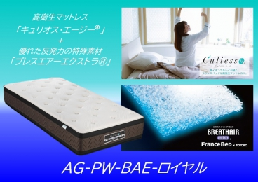 AG-PW-EXCトップ